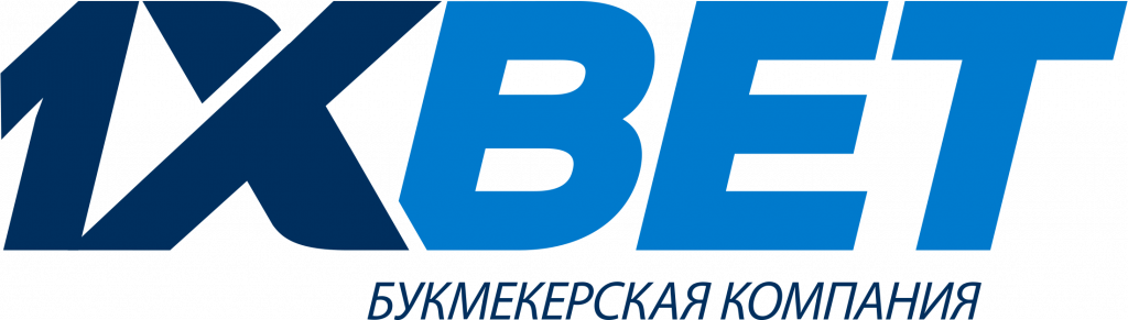 Букмекерская контора 1xbet в Казахстане - ставки на спорт