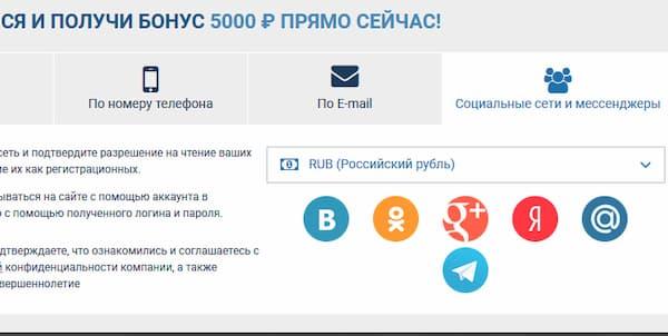 Официальный сайт 1XBET - букмекерская контора №1